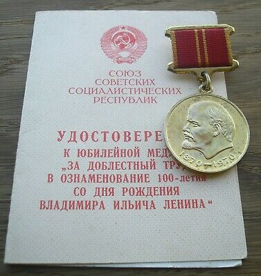 "Soviet Union Medal ""100th Birth Anniversary of V.I.Lenin"" with award certificate"