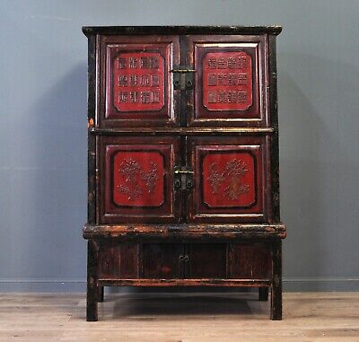 Attractive Large Rustic Antique Oriental Carved Lacquered Cupboard Cabinet