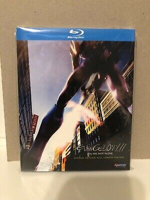 Evangelion: 1.11 You Are (Not) Alone Blu-ray
