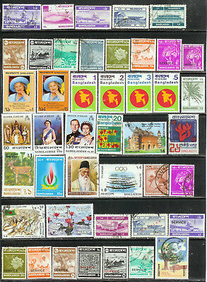 Bangladesh : Excellent Lot of Older Issues! Don't Miss!