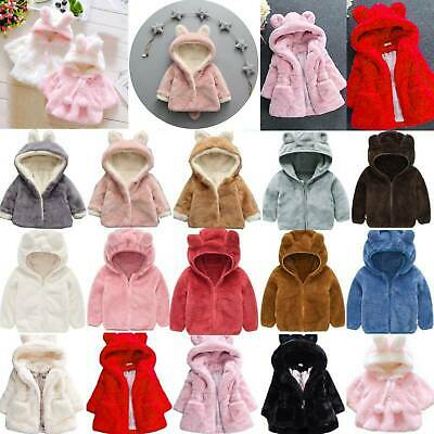 Toddler Girls Boy Fleece Teddy Bear Fluffy Hooded Zip Cute Coat Jacket Outwear