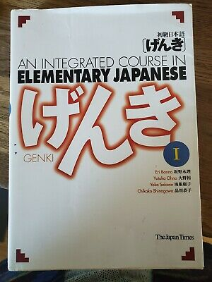 Genki 1 Text by Banno (2004, Paperback)