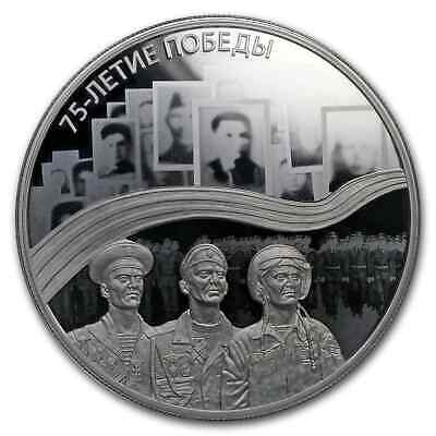 2020 Russia 5 oz Silver 25 Roubles 75th Anniv. of Victory Proof - SKU#206326