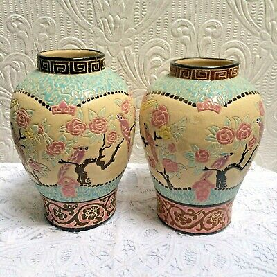 "Pair Beautiful Dona Vietnam Asian Cherry Blossom 9 1/2"" Vases"