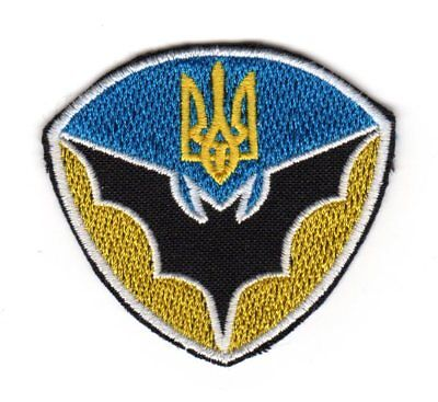 Ukrainian Army Tactical Morale Patch Military Navy Intelligence Flying Bat