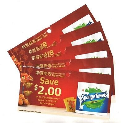 8x Save $2.00 on SpongeTowels NEW Coups April 30 2020 (Canada)
