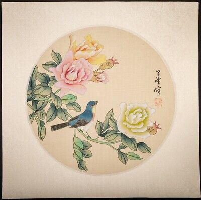 Old Hand Painted Chinese Painting on Paper with Silk Woven Border Bird Flower