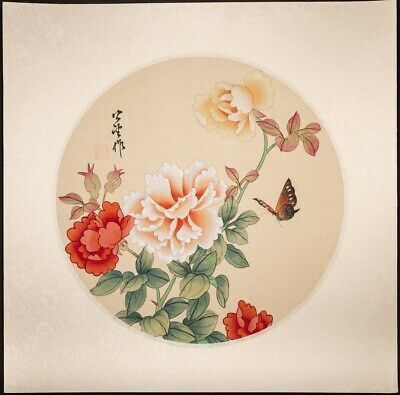 Old Hand Painted Chinese Painting on Paper Silk Woven Border Butterfly Flower