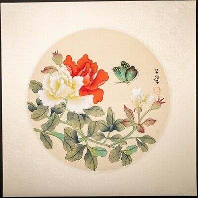 Old Hand Painted Chinese Painting Paper Silk Woven Border Butterfly Red Flower