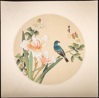 Old Hand Painted China Chinese Painting Paper Silk Woven Border Bird Flower