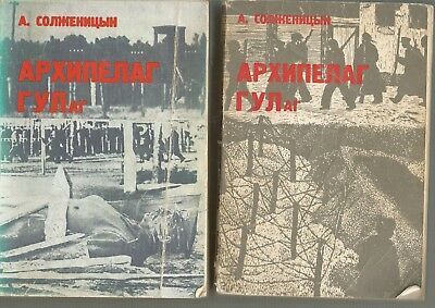 Solzhenitsyn The Gulag Archipelago (1918-1956). In three volumes. Russian Book
