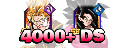 Dokkan Battle🌟INT SSJ2 Goku + AGL Goku SSJ4 + 4000 DS🌟Farmed Jap Account