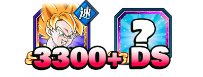 Dokkan Battle🌟AGL Goku + 1 Random LR + 4300 DS🌟Farmed Jap Account