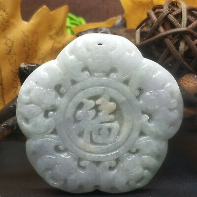 AAAAA Chinese Hand-carved aristocratic wearing Jadeite jade pendant(jade bat)