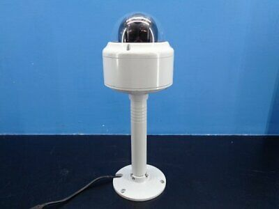 Used Security Camera, Drop Ceiling Mount