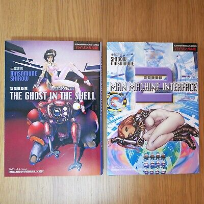 Ghost in the Shell & Man Machine Interface - Manga - Great Condition - English