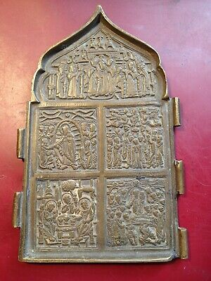 1800-s  OLD ANTIQUE ORIGINAL 0.25 kg RUSSIAN BRONZE TRAVEL ICON