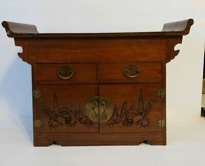 Vintage Chinese Wood Carved Jewelry Box with Mirror, Drawers & Brass Pulls