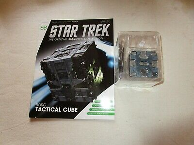 Star Trek Official Starship Collection Number 58 -  BORG Tactical Cube
