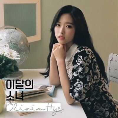 Monthly Girl Loona-[Olivia Hye]Single Reissue Album CD+Booklet+PhotoCard+Trackin