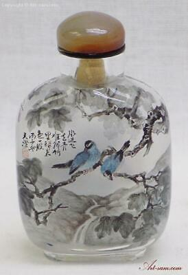 Exclusive Master Chinese Inside Hand Painted in 1996 Snuff Bottle