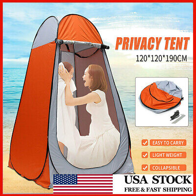 US Upgrade Portable Tent Camping Beach Toilet Shower Changing Room Window Bag