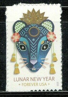 Sc # 5428 ~ Forever Issue, Lunar New Year, Year of the Rat (eb10)