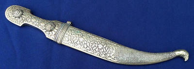 Islamic Persian or Arabic (Oman, Katar?) Jambiya Knife Dagger Signed Blade