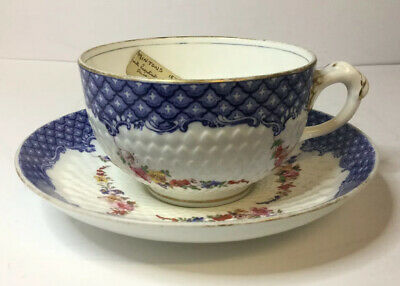 Antique Victorian Minton Very Large Breakfast Cup & Saucer July 1878, 3523