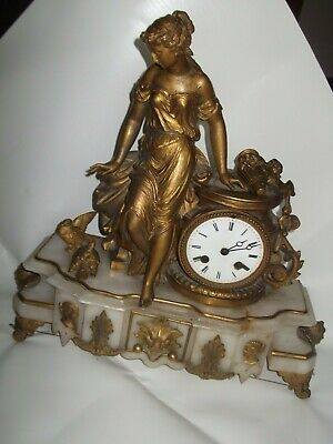 VINTAGE -  LARGE -  ORNATE - MARBLE ONYX - CLOCK - FRENCH? -  17 inch height