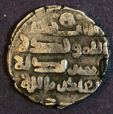 India – Ghaznavid Empire, Silver dirham, XF, 2.76g