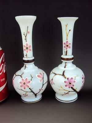 Beautiful Pair Chinese Vintage Oriental Glass Enamel Vases