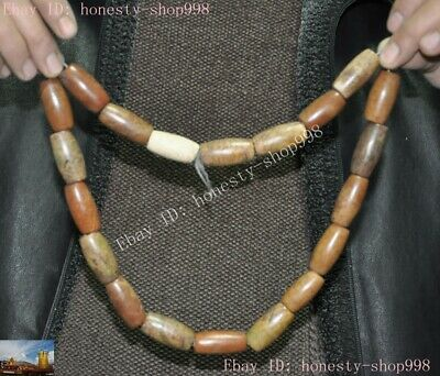 """14"""" Old Chinese Hetian jade Carved Buddhism Fozhu Prayer bead Amulet necklace"""