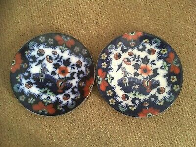 Antique Japanese 19th Century Plates