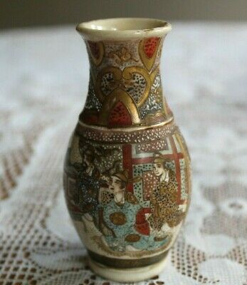 """Antique Porcelain Hand Painted Chinese Small Vase Gold Guild 3"""""""