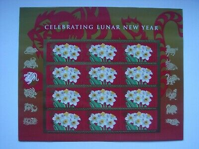 Usps Mnh 2009 Sheet Of 12 Self-Stick Stamps 44-Cents Lunar New Year Tiger