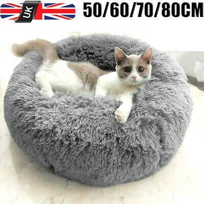 Comfy Calming Dog/Cat Bed Pet Beds Round Super Soft Plush Marshmallow Puppy Beds