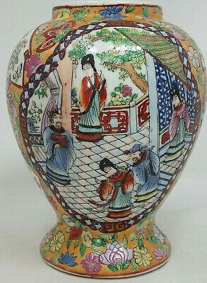 Chinese Imari Palette Ovoid Porcelain Shouldered Vase Two Panels of Figures 22cm