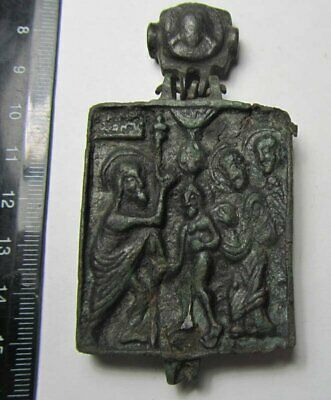 Byzantine Empire (8th-10th century) Engolpion Icon Reliquary.Medieval icon