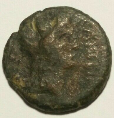 Ancient AE. Greek, Roman or Egyptian Coin for you to research Sea creature rv 49