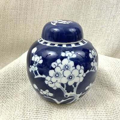 Vintage Chinese Porcelain Ginger Jar Prunus Cherry Blue and White China