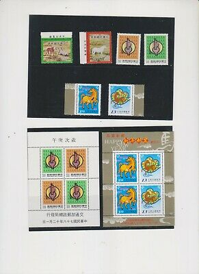 """Taiwan, 1978-2002, """"Year Of Horse"""" 3 Stamp Sets And 2 S/S. Mint Nh Fresh Good"""