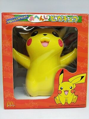 Pokemon Japanese Jumbo Pikachu Figure Large Mcdonalds Toy Talking Voice 22 Cm