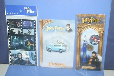 Harry Potter Flying Ford Car Keychain Figure with light & Strap & Badge PROMO