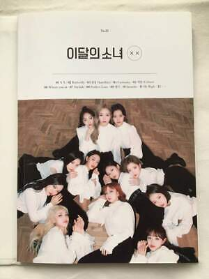 LOONA XX album LIMITED B ver KPOP Girl of the month 이달의소녀