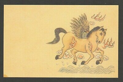The Emperor of China 5 cents large dragon stamp postcard