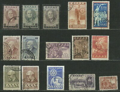 Greece Greek 1926-1959 Small Collection From Nine Very Old Sets Used (211)