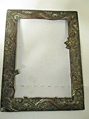 Antique CHINESE Bronze Repousse PICTURE FRAME Metal Relief DRAGONS - Fabulous!