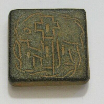 Byzantine Empire Bronze Coin Weight of 3 Nomismata (Solidi) Circa 5th-6th cent.