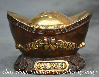 """5.6"""" Marked Old Chinese Copper Feng Shui Wealth Money Yuan Bao Luck Sculpture"""